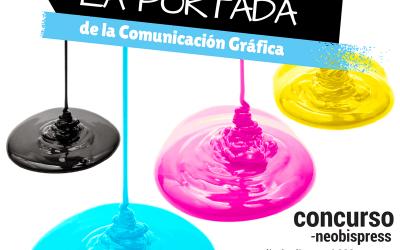 """Canon colabora en la II Edición de """"Diseña la portada de la Comunicación Gráfica"""""""