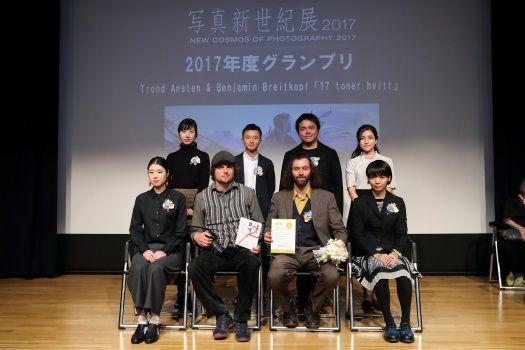Abierta participación para el concurso de Canon 'New Cosmos of Photography 2018'